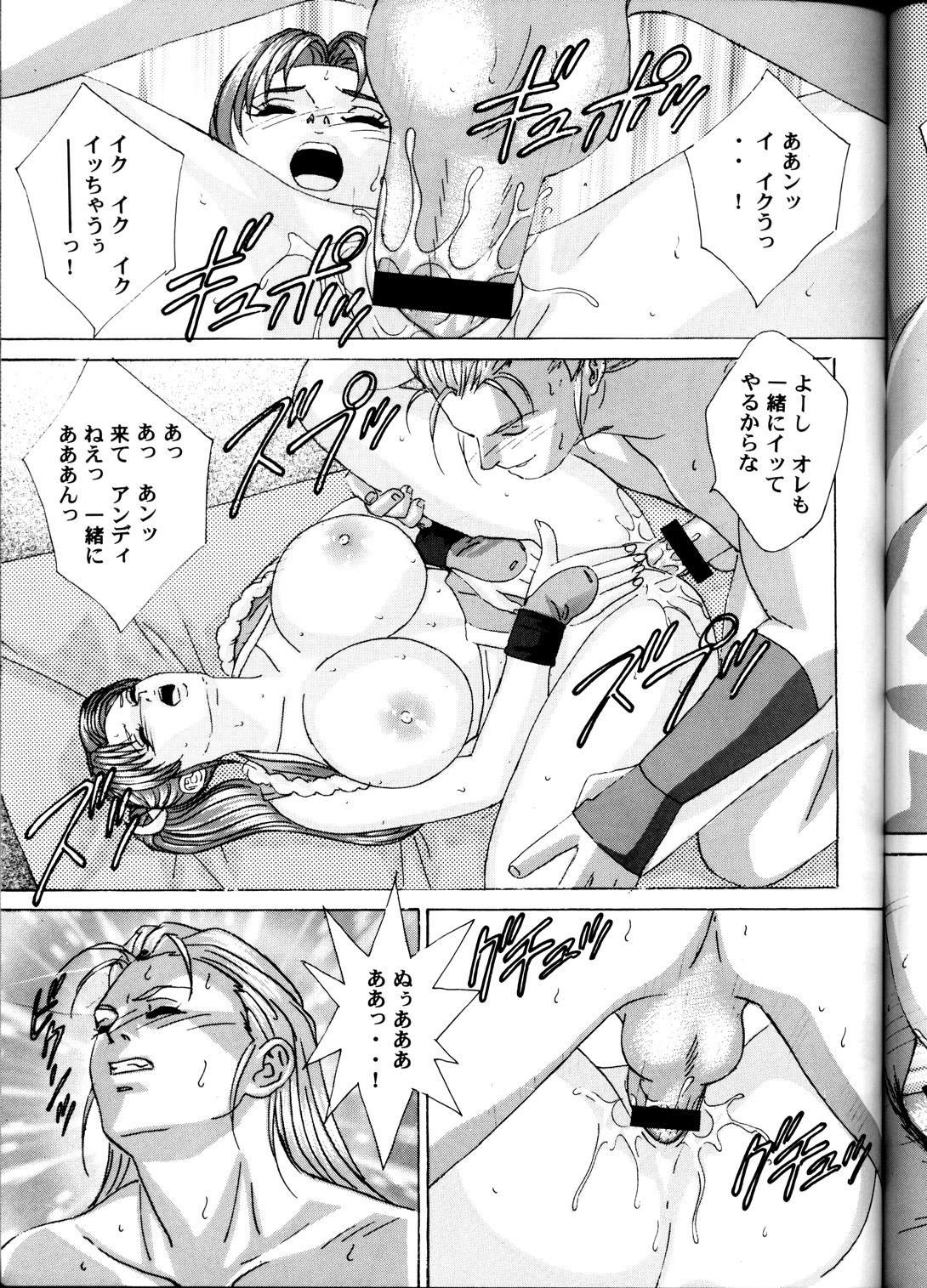 (C60) [D-LOVERS (Nishimaki Tohru)] Mai -Innyuuden- Daiichigou (King of Fighters) 35