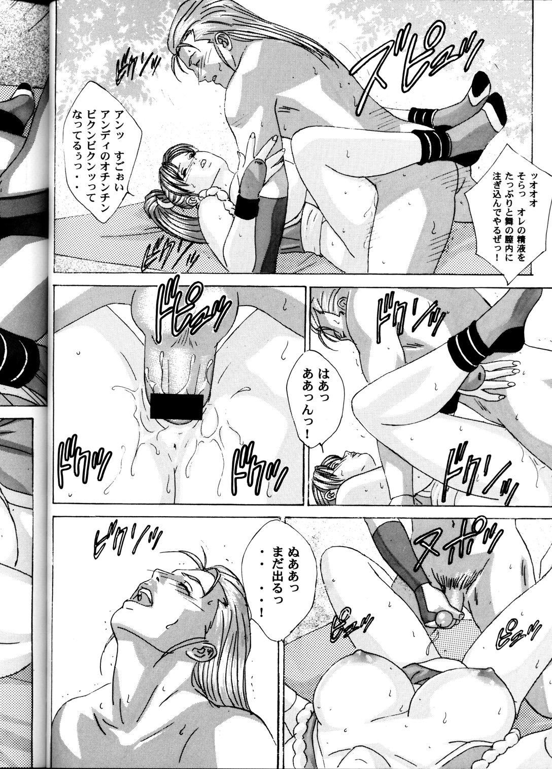 (C60) [D-LOVERS (Nishimaki Tohru)] Mai -Innyuuden- Daiichigou (King of Fighters) 38