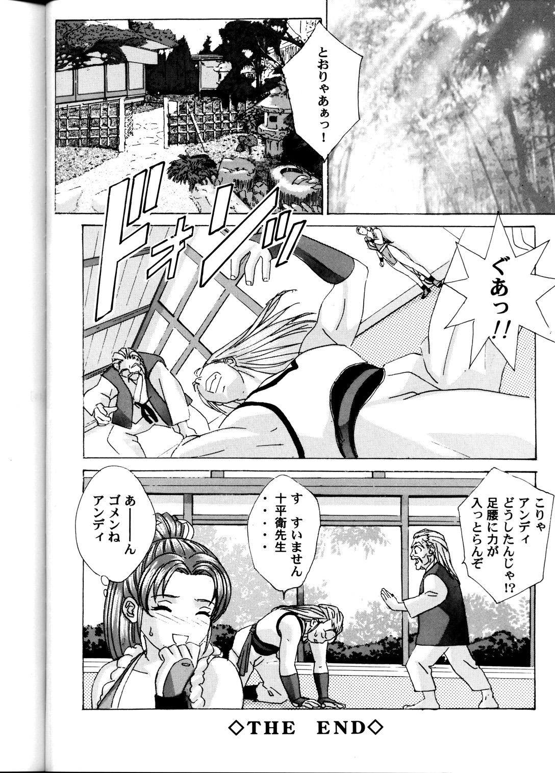 (C60) [D-LOVERS (Nishimaki Tohru)] Mai -Innyuuden- Daiichigou (King of Fighters) 40