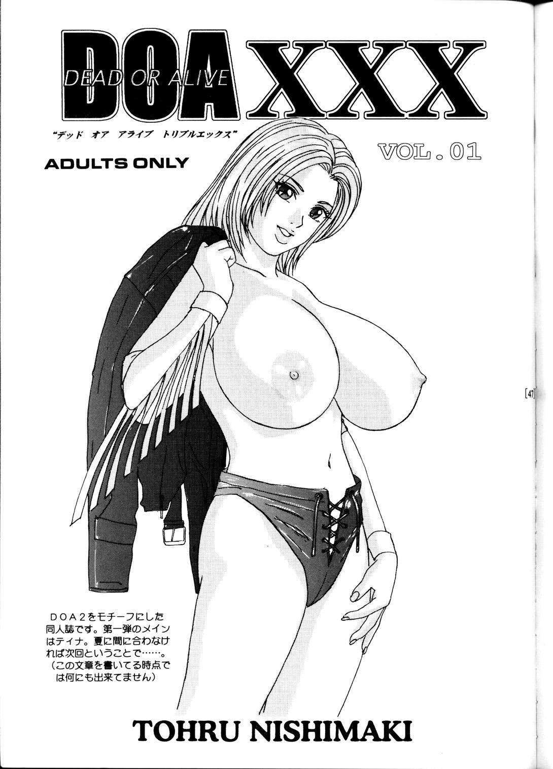 (C60) [D-LOVERS (Nishimaki Tohru)] Mai -Innyuuden- Daiichigou (King of Fighters) 45