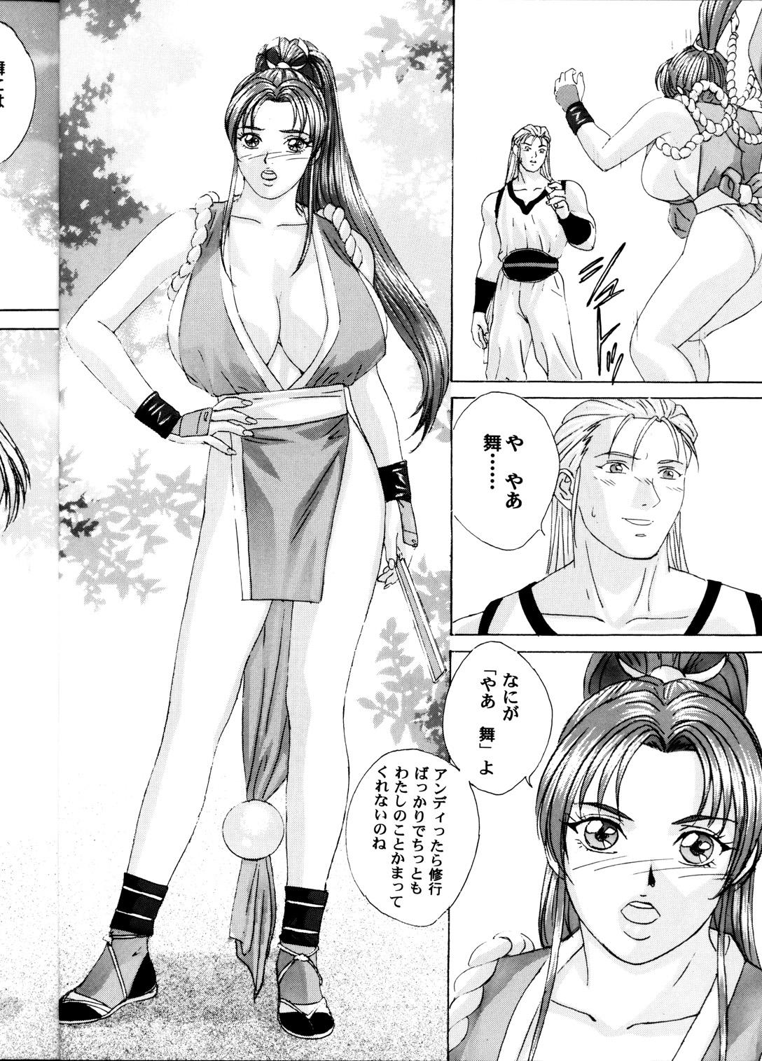 (C60) [D-LOVERS (Nishimaki Tohru)] Mai -Innyuuden- Daiichigou (King of Fighters) 4