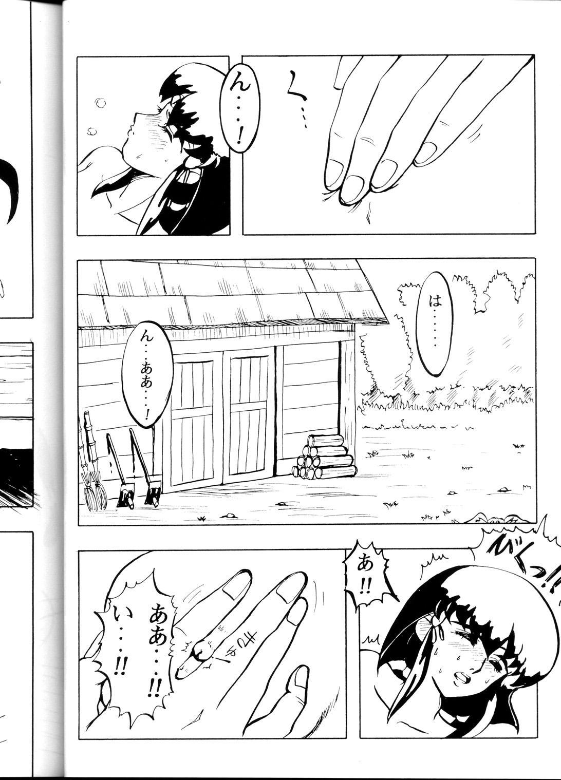 [B.B.C] Tenchi Muyou! Ryou-ou-ki Kaiteiben (Tenchi Muyou!) 38
