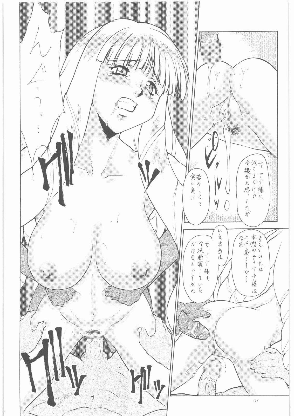 Umedamangashuu 12 Shito 12