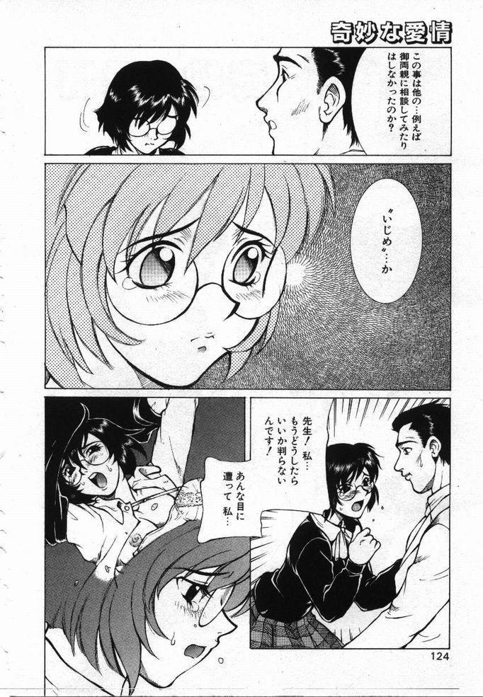 Uwasa no Hanashi 122