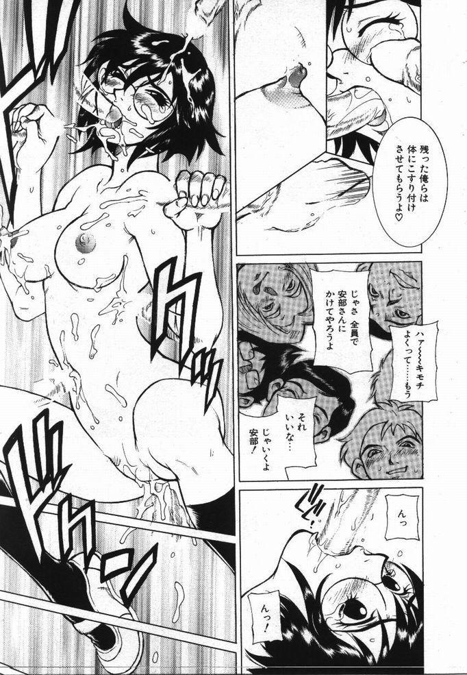 Uwasa no Hanashi 129