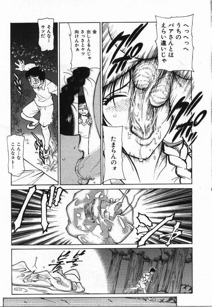 Uwasa no Hanashi 21