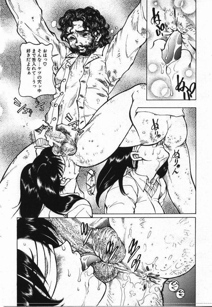 Uwasa no Hanashi 32