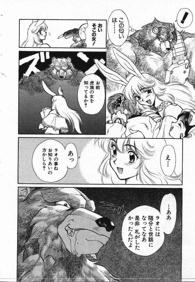 Uwasa no Hanashi 92