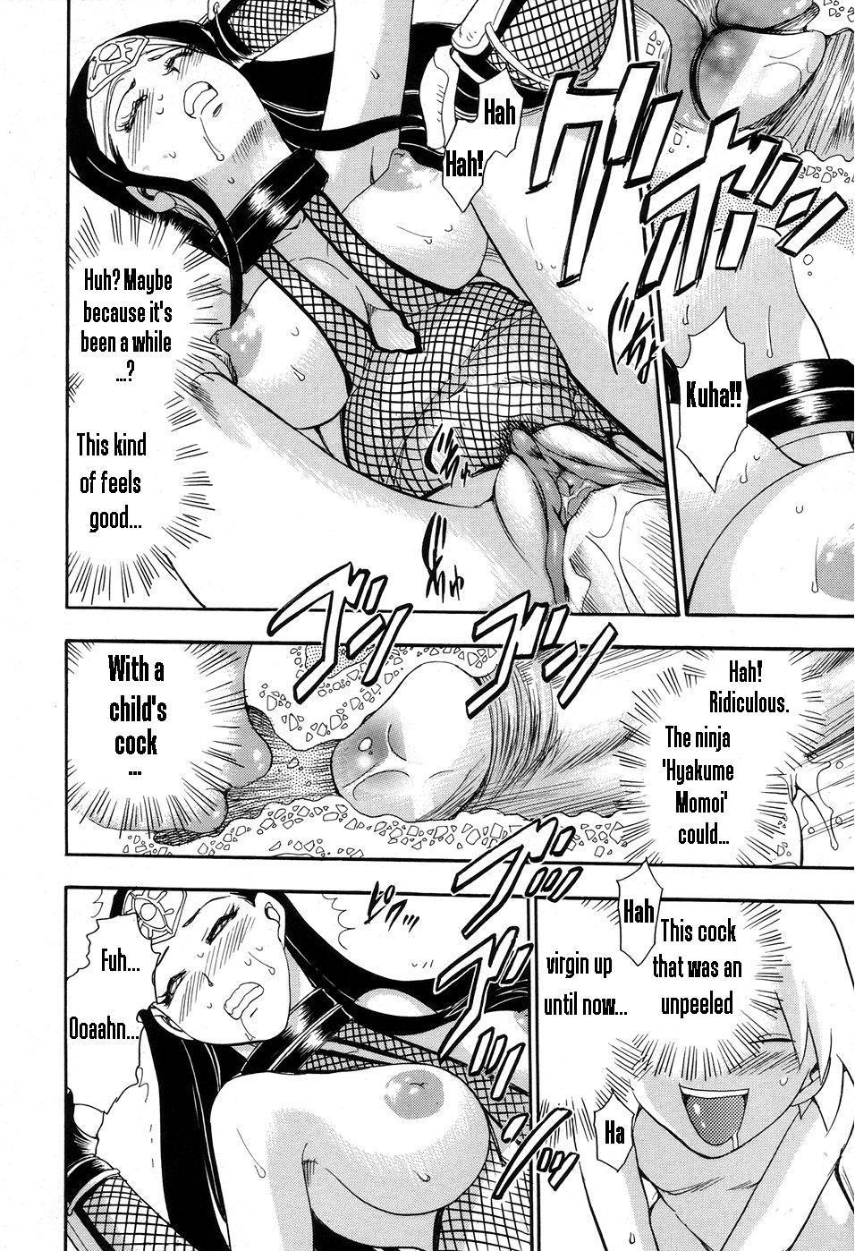 Maranosuke Chapter 1 25