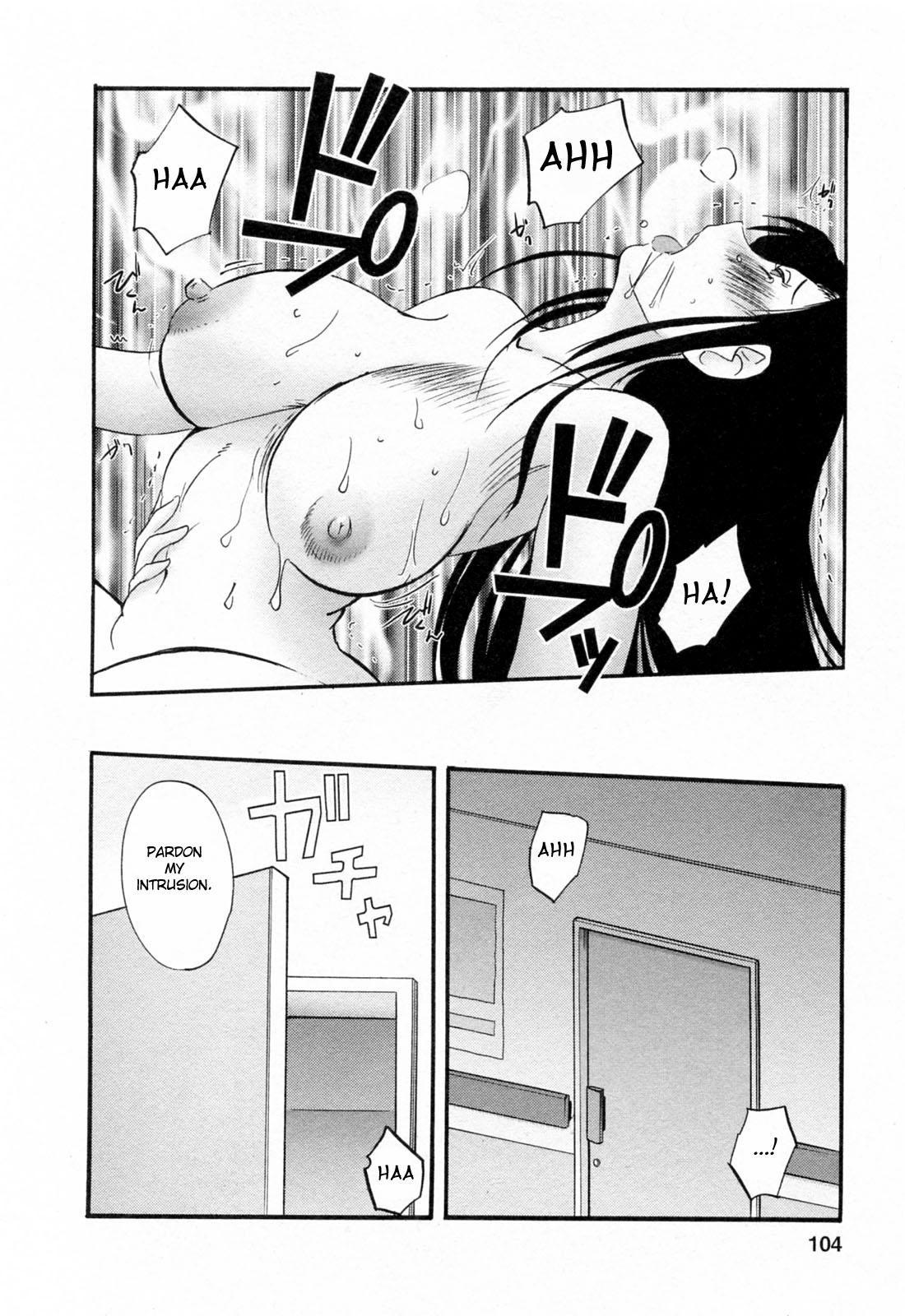[Tsuyatsuya] Hataraku Hitozuma-san - Working Married Woman [English] [Fated Circle] 103