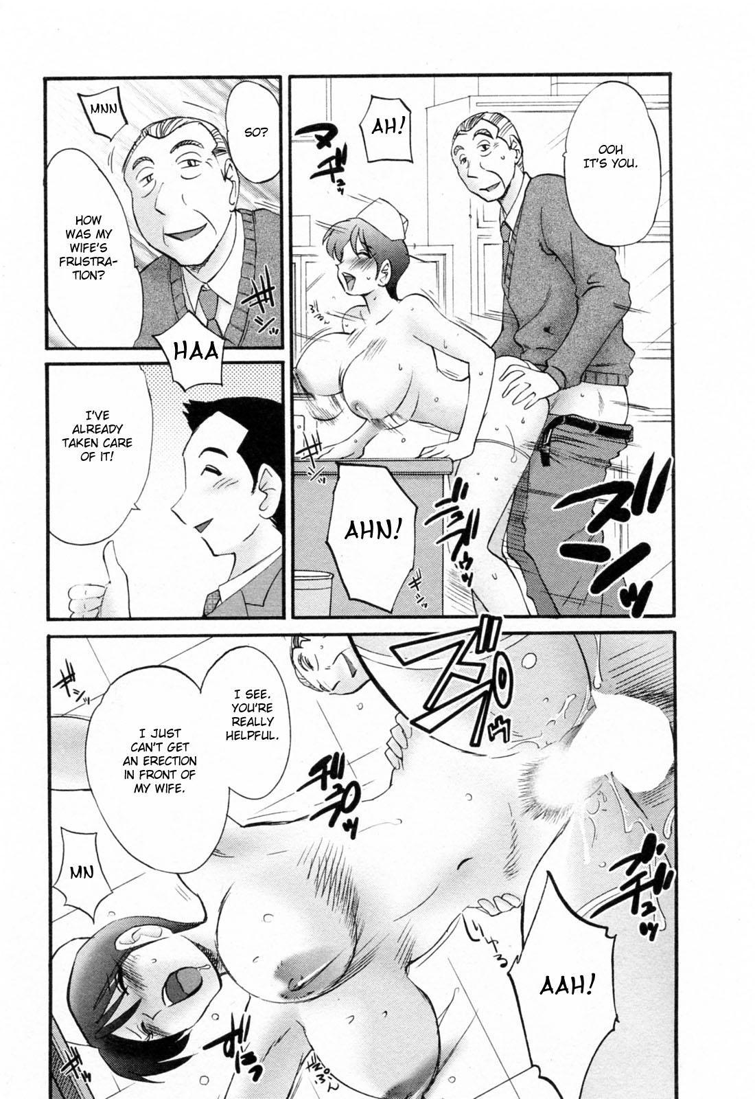 [Tsuyatsuya] Hataraku Hitozuma-san - Working Married Woman [English] [Fated Circle] 104