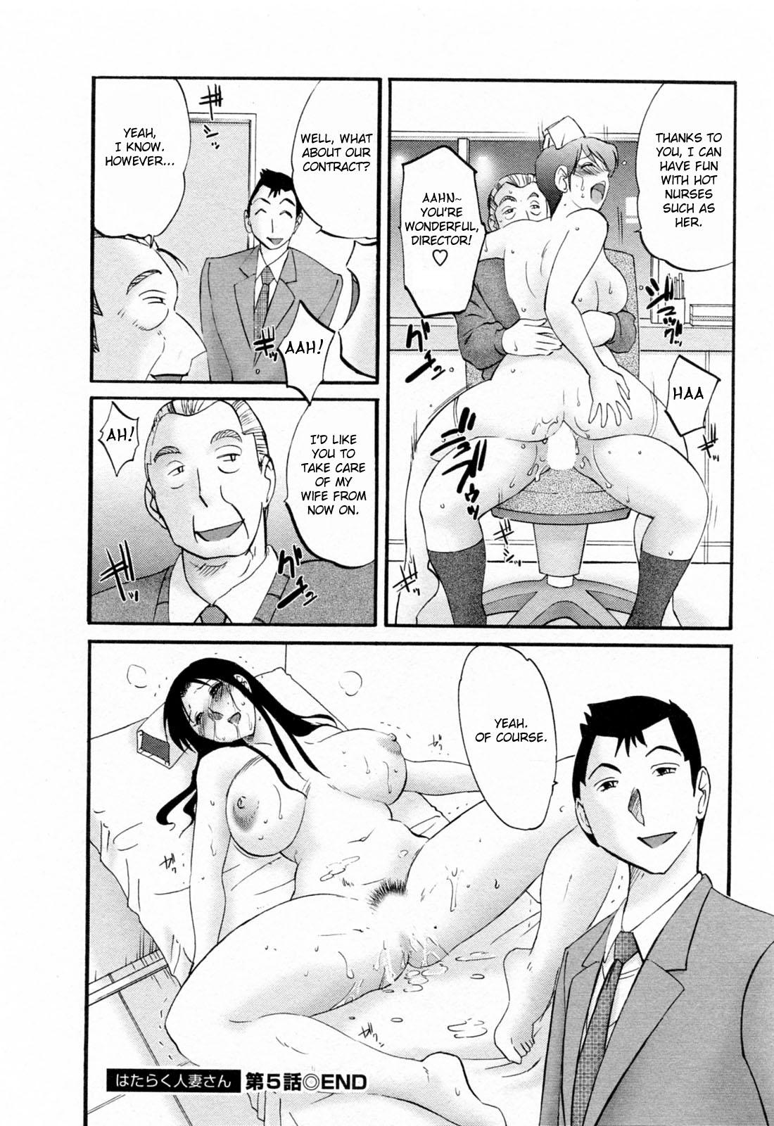 [Tsuyatsuya] Hataraku Hitozuma-san - Working Married Woman [English] [Fated Circle] 105