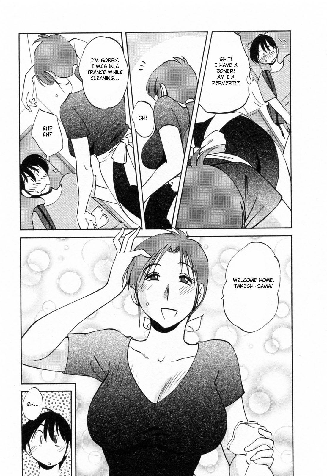 [Tsuyatsuya] Hataraku Hitozuma-san - Working Married Woman [English] [Fated Circle] 110