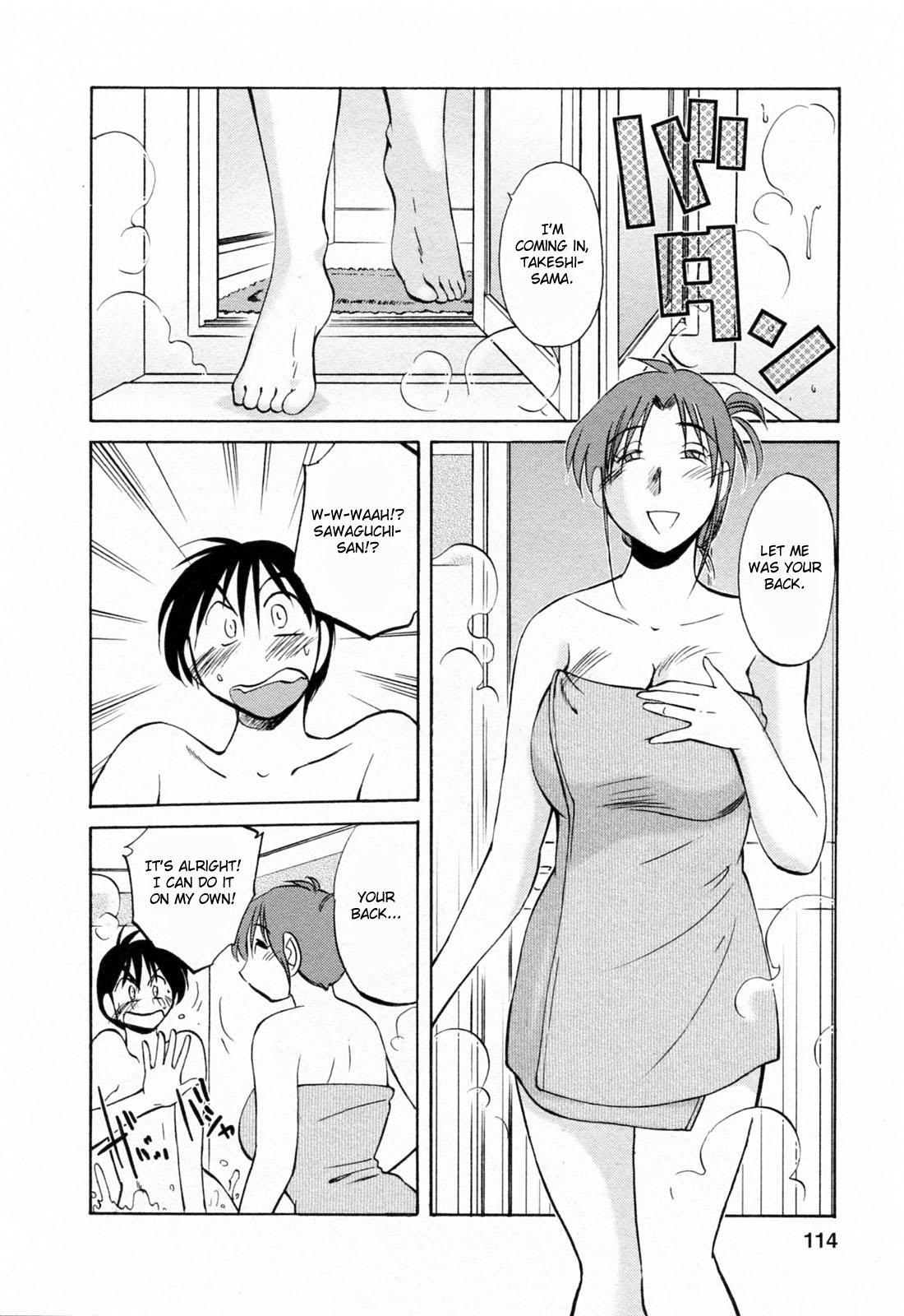 [Tsuyatsuya] Hataraku Hitozuma-san - Working Married Woman [English] [Fated Circle] 113