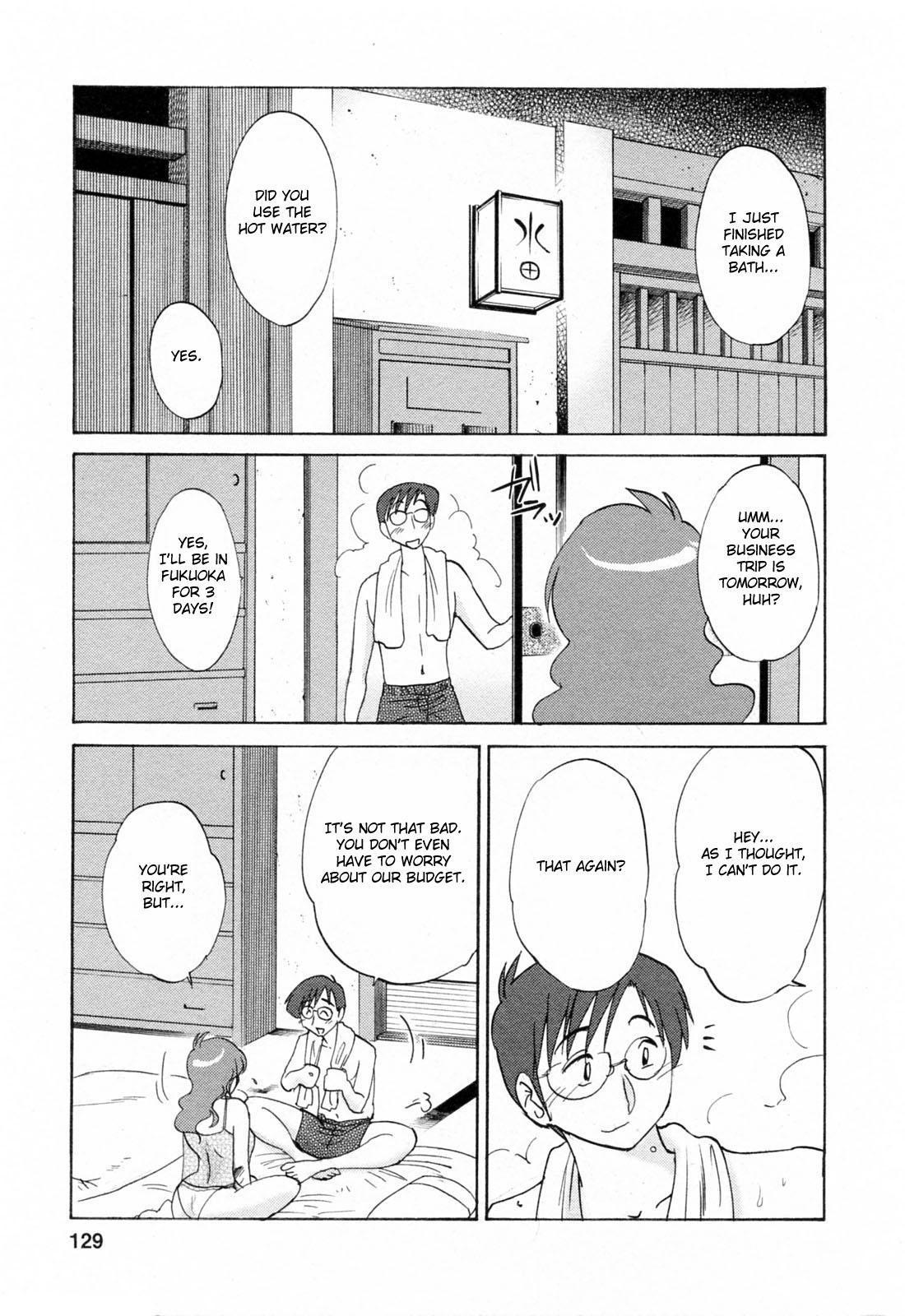 [Tsuyatsuya] Hataraku Hitozuma-san - Working Married Woman [English] [Fated Circle] 128