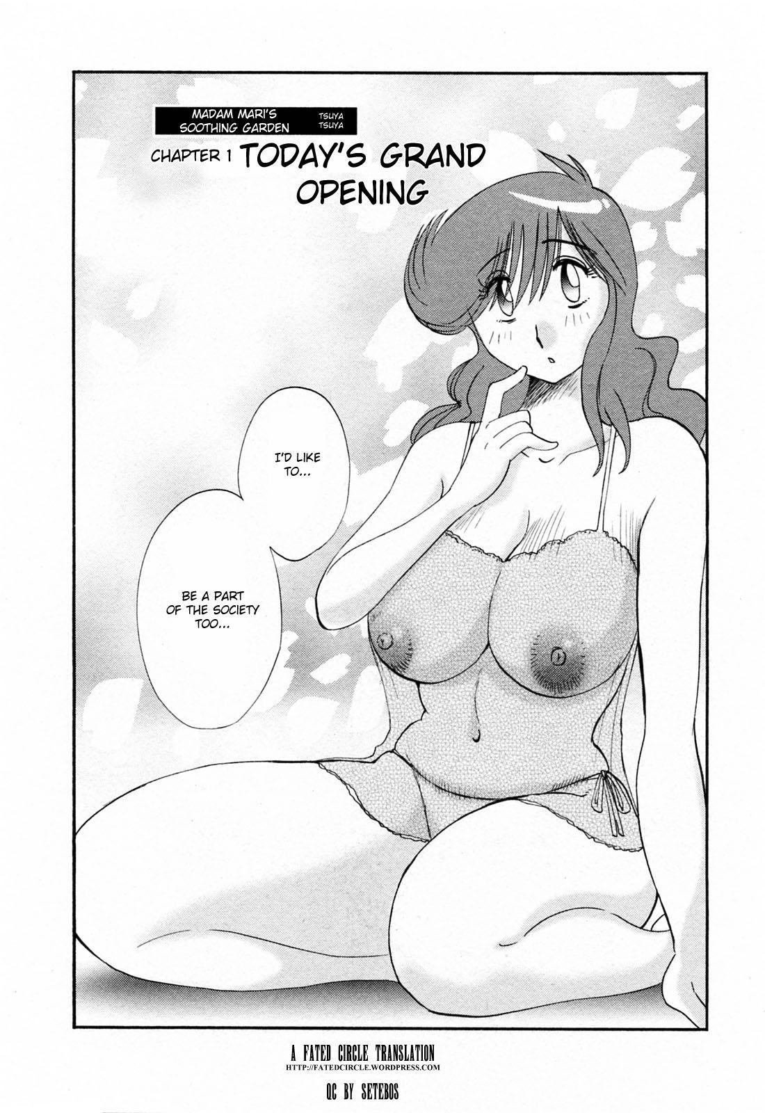 [Tsuyatsuya] Hataraku Hitozuma-san - Working Married Woman [English] [Fated Circle] 129