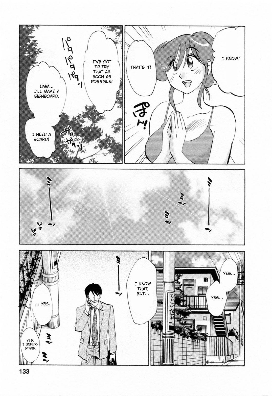 [Tsuyatsuya] Hataraku Hitozuma-san - Working Married Woman [English] [Fated Circle] 132
