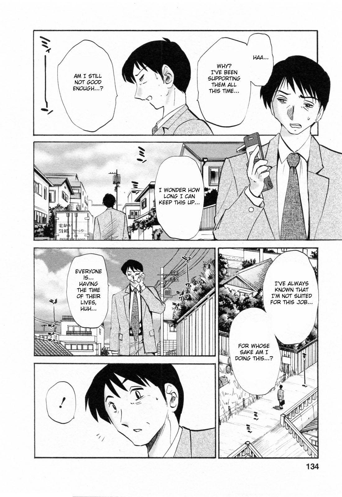 [Tsuyatsuya] Hataraku Hitozuma-san - Working Married Woman [English] [Fated Circle] 133