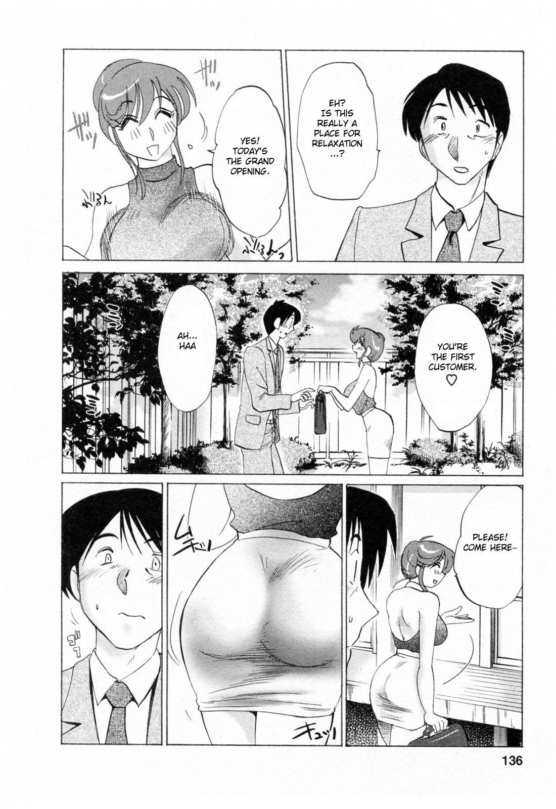 [Tsuyatsuya] Hataraku Hitozuma-san - Working Married Woman [English] [Fated Circle] 135