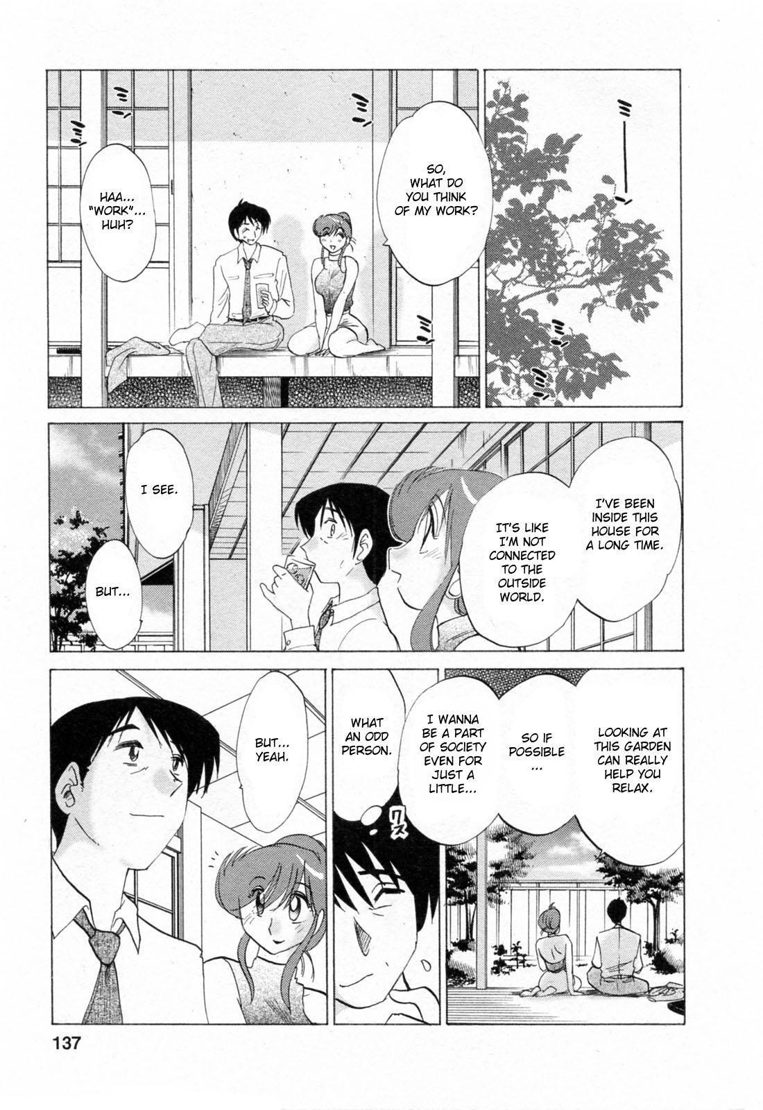 [Tsuyatsuya] Hataraku Hitozuma-san - Working Married Woman [English] [Fated Circle] 136