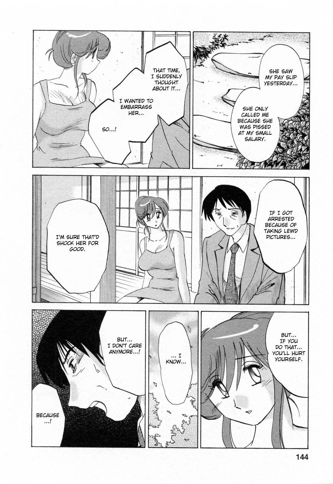 [Tsuyatsuya] Hataraku Hitozuma-san - Working Married Woman [English] [Fated Circle] 143