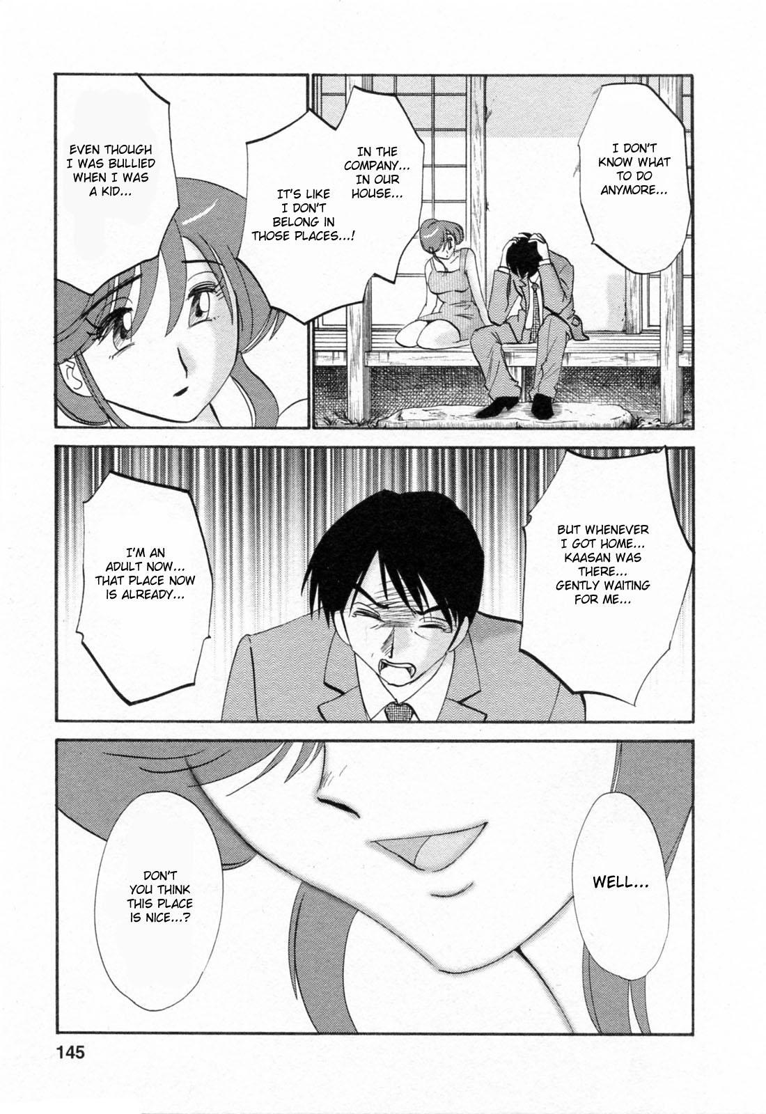 [Tsuyatsuya] Hataraku Hitozuma-san - Working Married Woman [English] [Fated Circle] 144