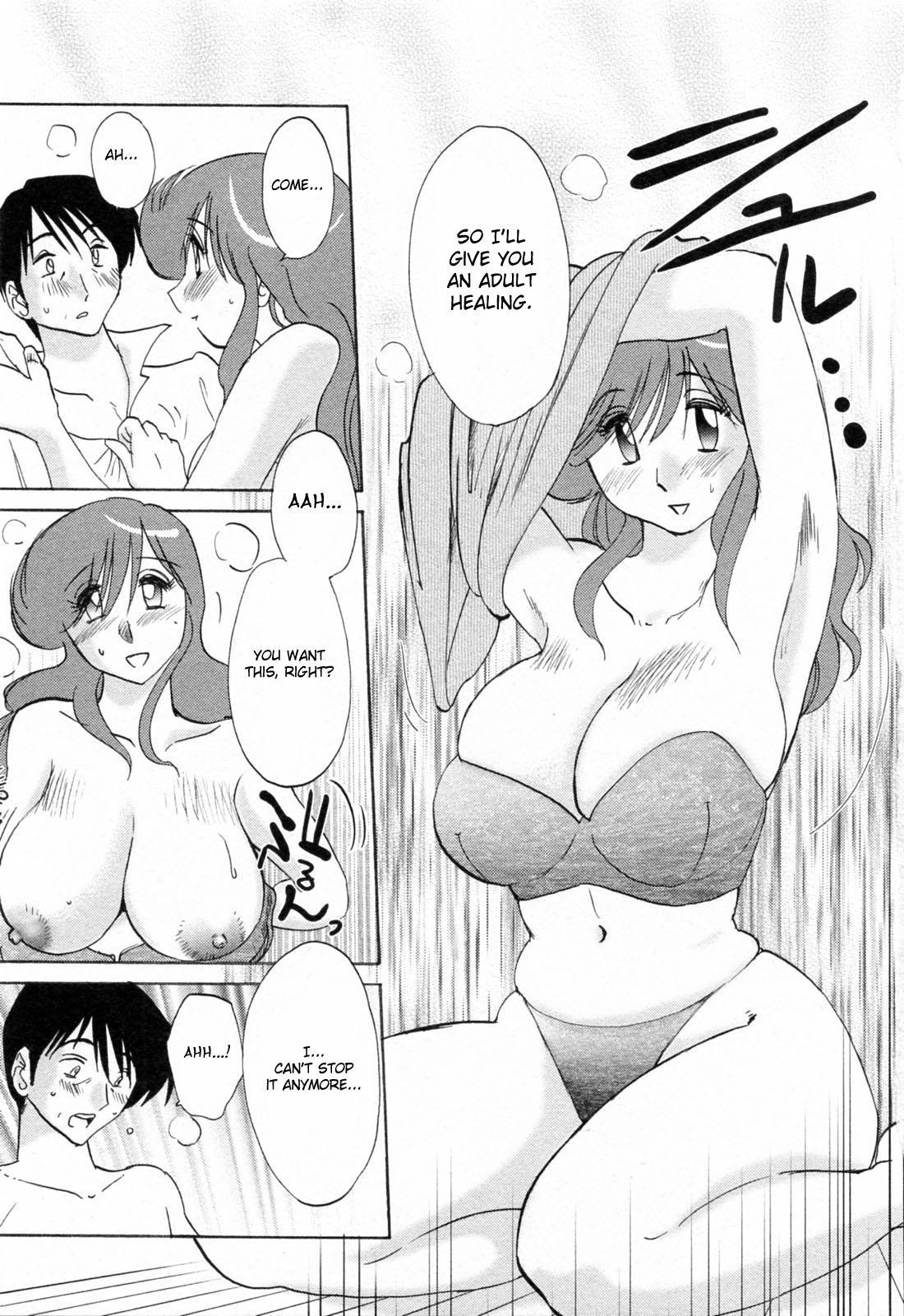 [Tsuyatsuya] Hataraku Hitozuma-san - Working Married Woman [English] [Fated Circle] 146