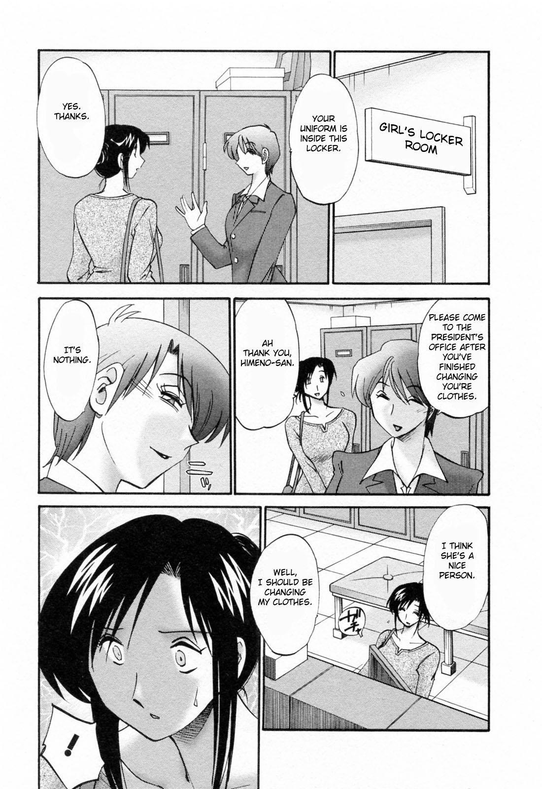 [Tsuyatsuya] Hataraku Hitozuma-san - Working Married Woman [English] [Fated Circle] 14