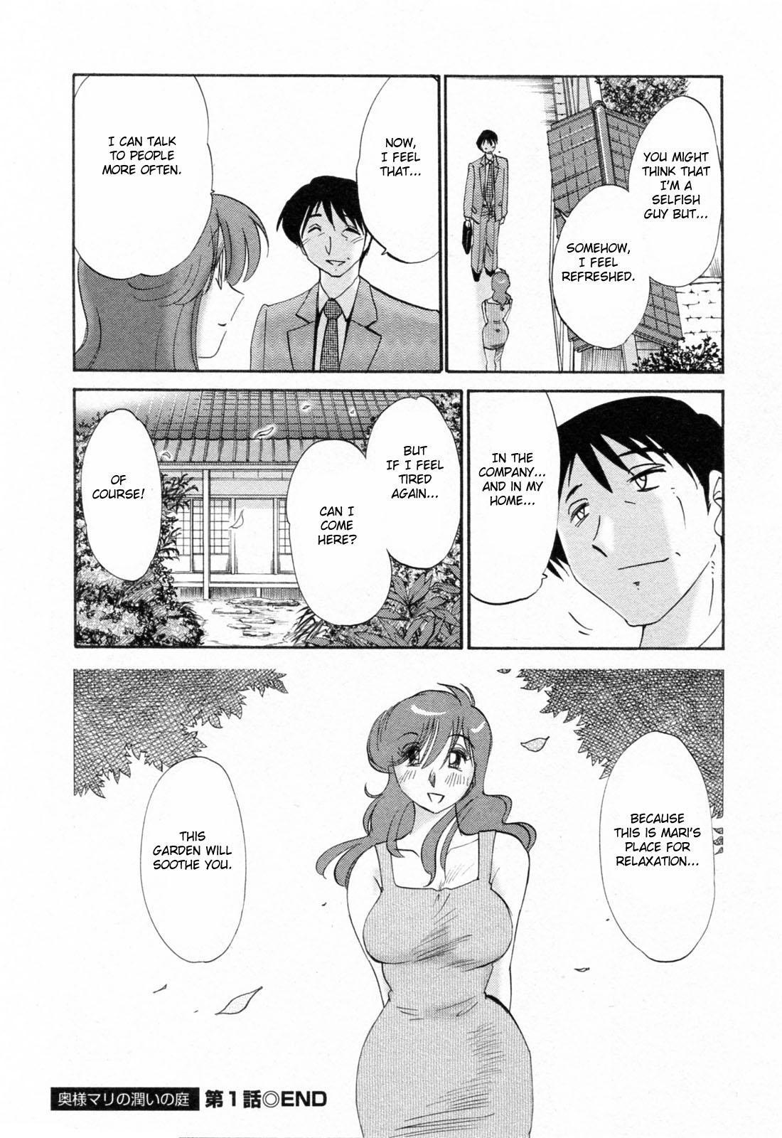 [Tsuyatsuya] Hataraku Hitozuma-san - Working Married Woman [English] [Fated Circle] 149