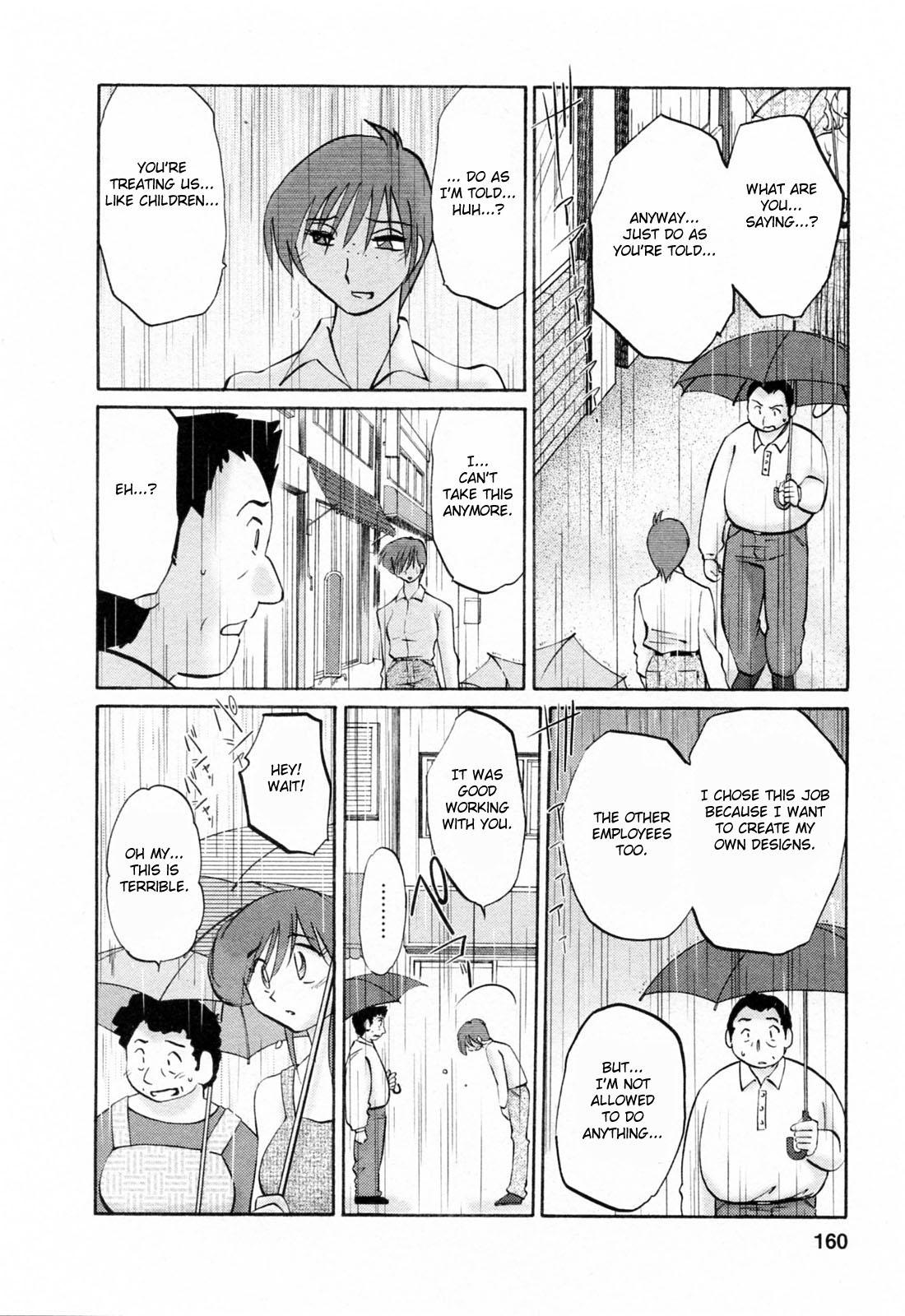 [Tsuyatsuya] Hataraku Hitozuma-san - Working Married Woman [English] [Fated Circle] 159