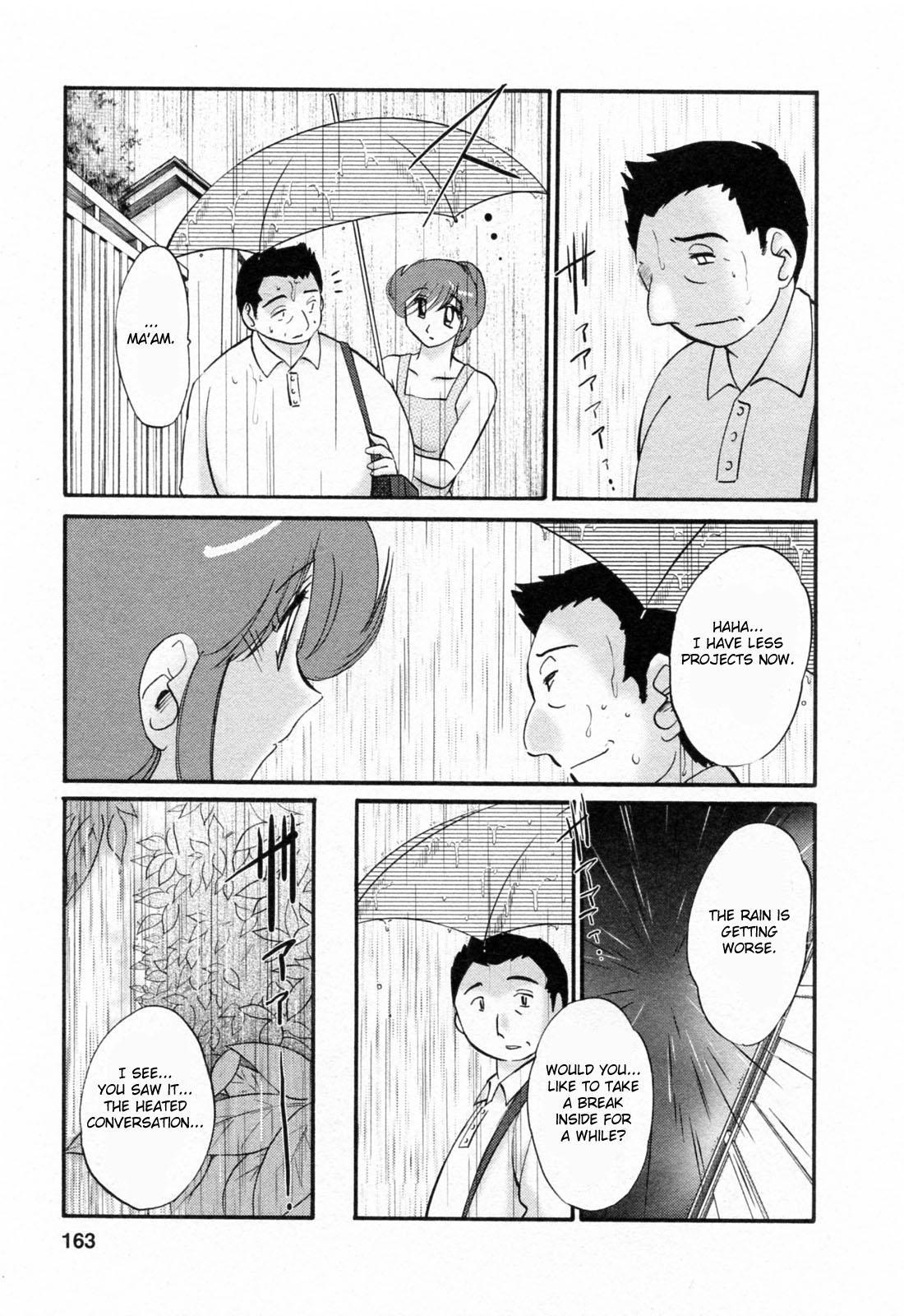 [Tsuyatsuya] Hataraku Hitozuma-san - Working Married Woman [English] [Fated Circle] 162