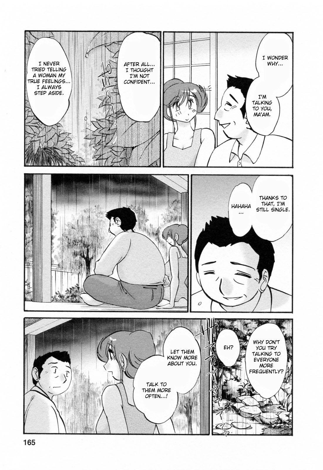 [Tsuyatsuya] Hataraku Hitozuma-san - Working Married Woman [English] [Fated Circle] 164