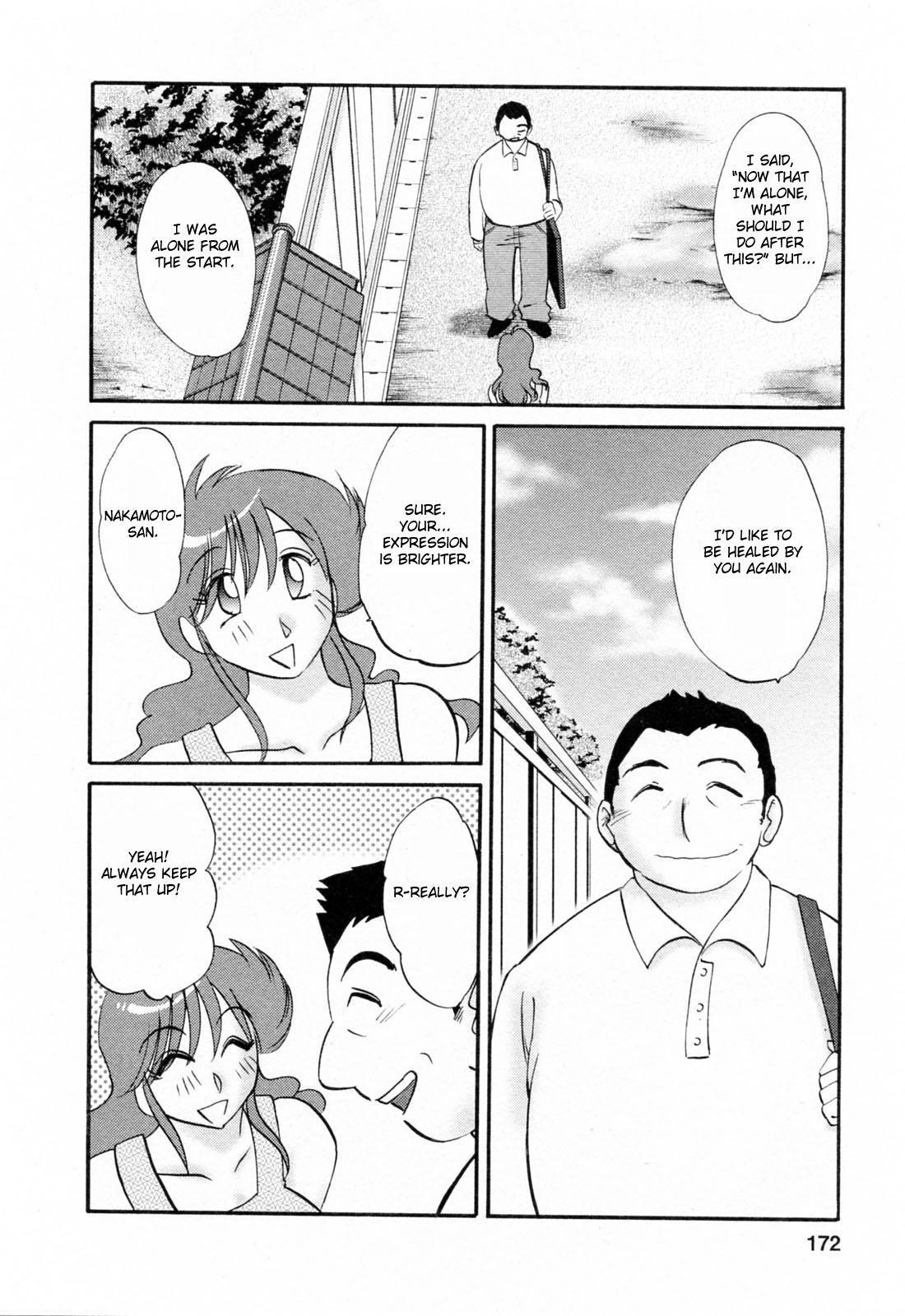 [Tsuyatsuya] Hataraku Hitozuma-san - Working Married Woman [English] [Fated Circle] 171