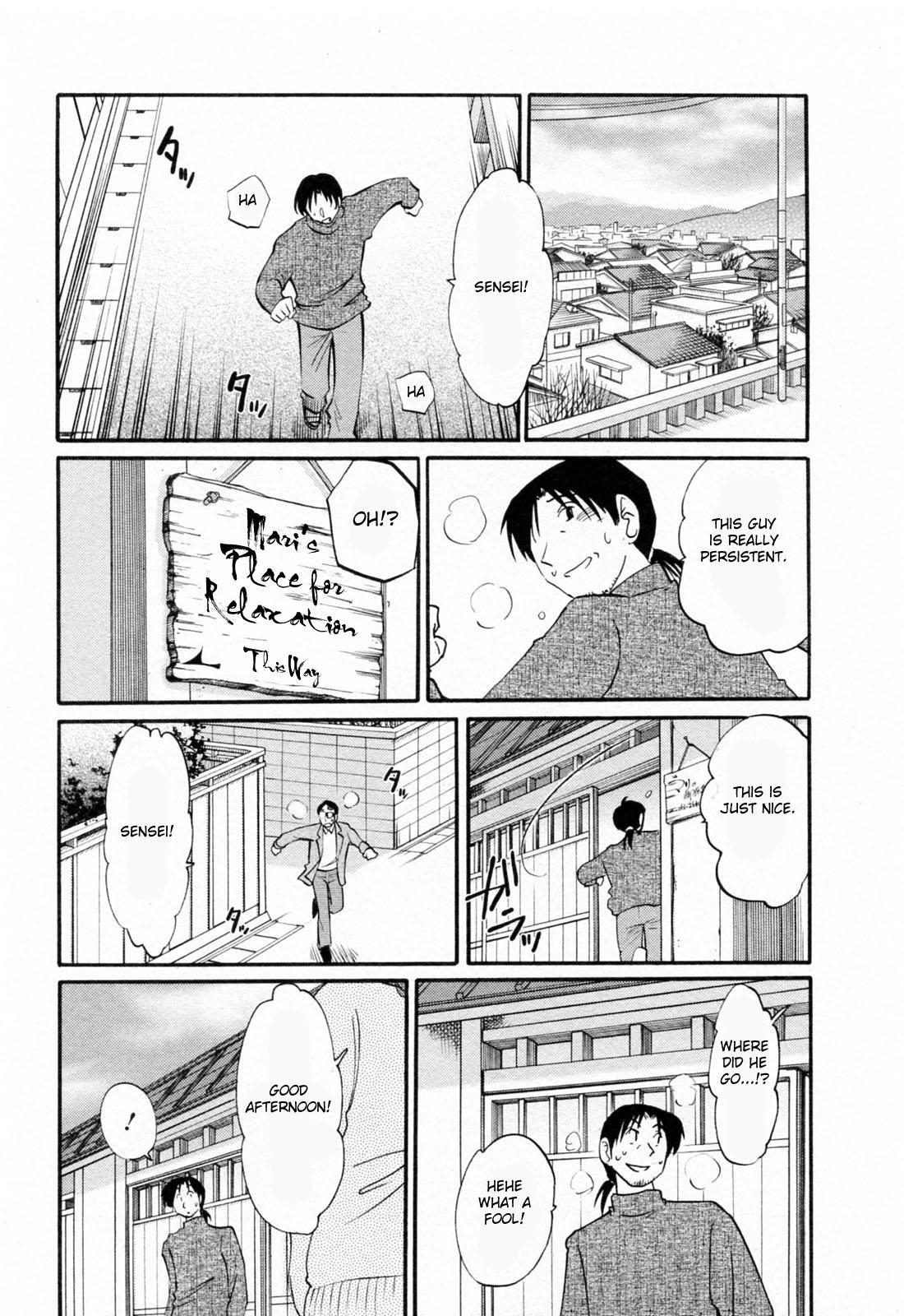 [Tsuyatsuya] Hataraku Hitozuma-san - Working Married Woman [English] [Fated Circle] 174