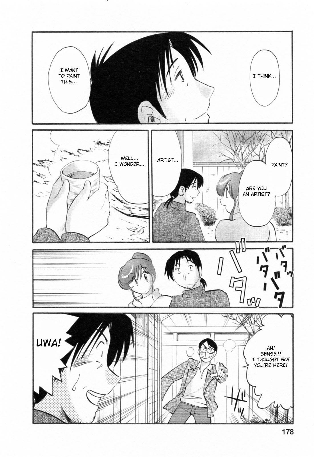 [Tsuyatsuya] Hataraku Hitozuma-san - Working Married Woman [English] [Fated Circle] 177