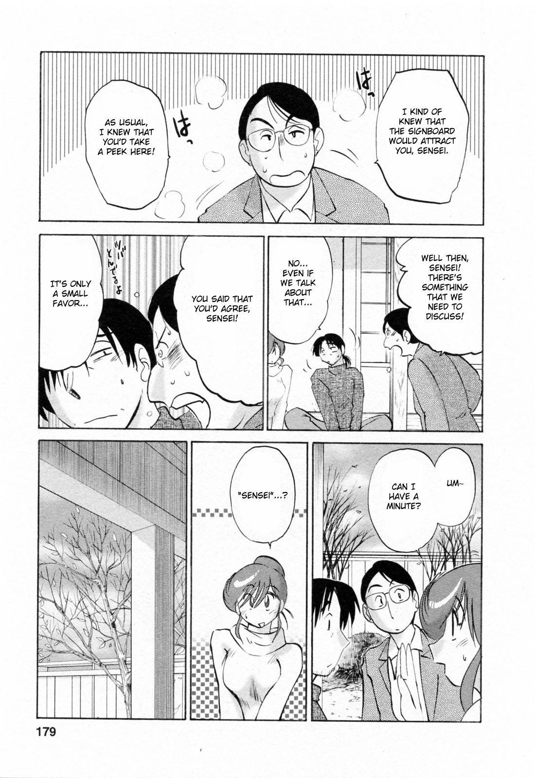 [Tsuyatsuya] Hataraku Hitozuma-san - Working Married Woman [English] [Fated Circle] 178
