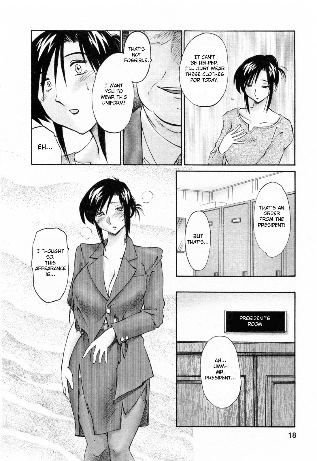[Tsuyatsuya] Hataraku Hitozuma-san - Working Married Woman [English] [Fated Circle] 17