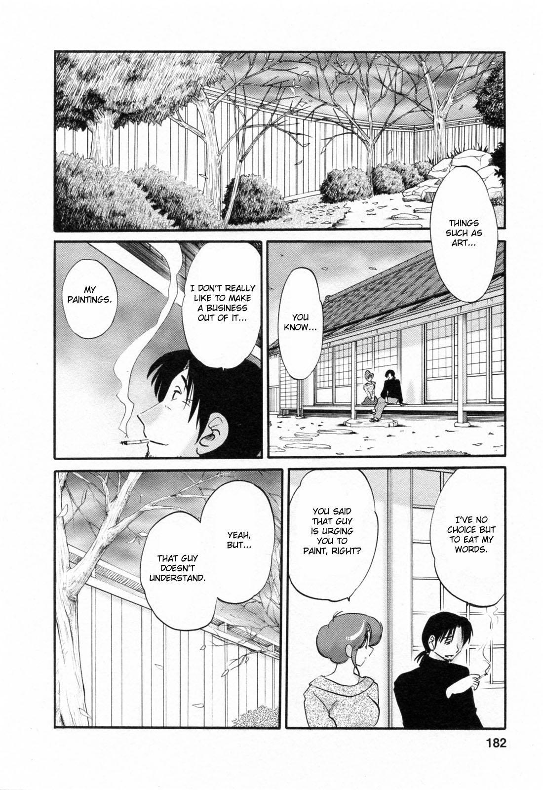 [Tsuyatsuya] Hataraku Hitozuma-san - Working Married Woman [English] [Fated Circle] 181