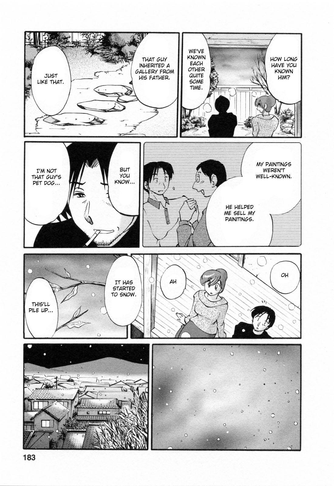 [Tsuyatsuya] Hataraku Hitozuma-san - Working Married Woman [English] [Fated Circle] 182