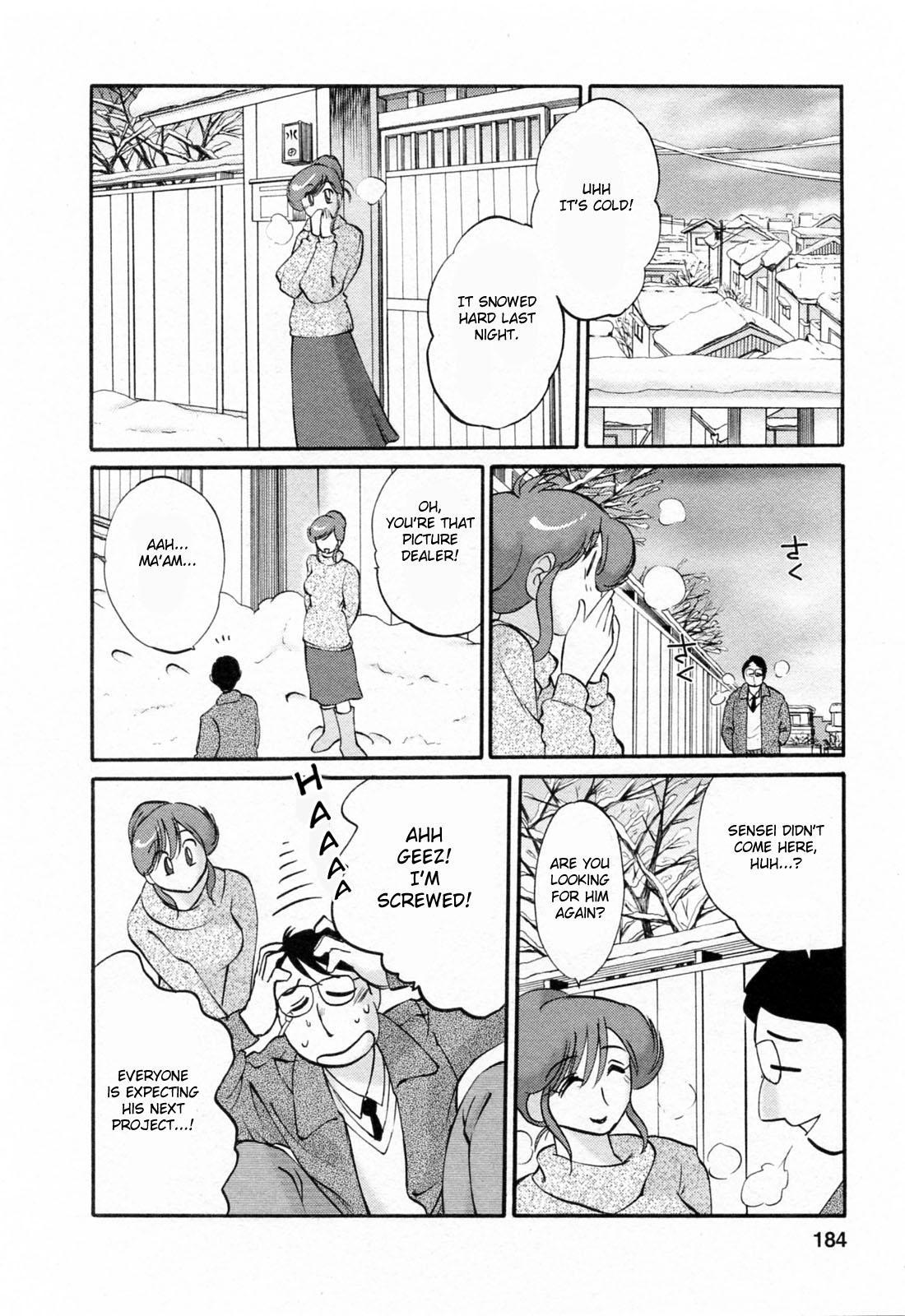 [Tsuyatsuya] Hataraku Hitozuma-san - Working Married Woman [English] [Fated Circle] 183