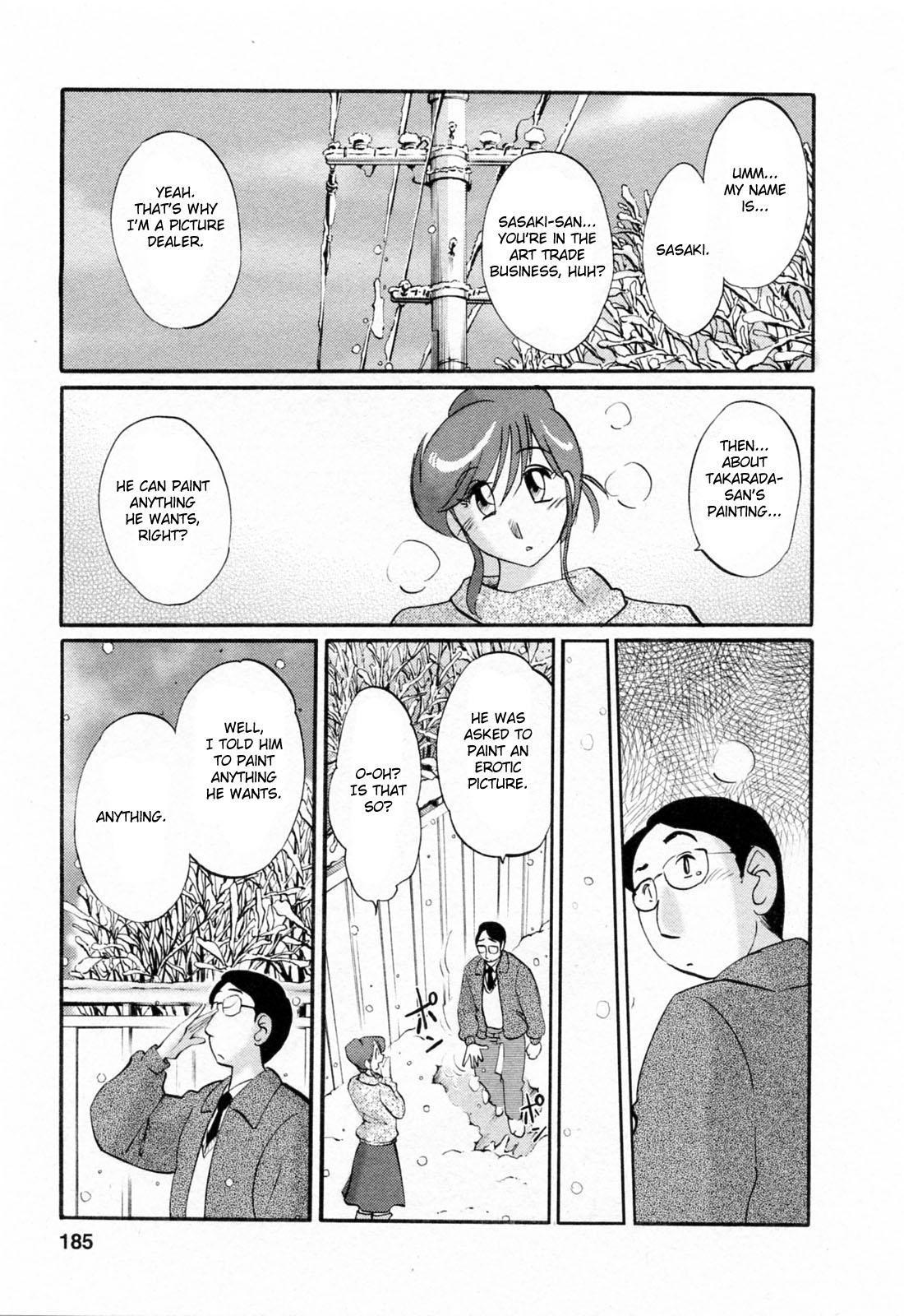 [Tsuyatsuya] Hataraku Hitozuma-san - Working Married Woman [English] [Fated Circle] 184