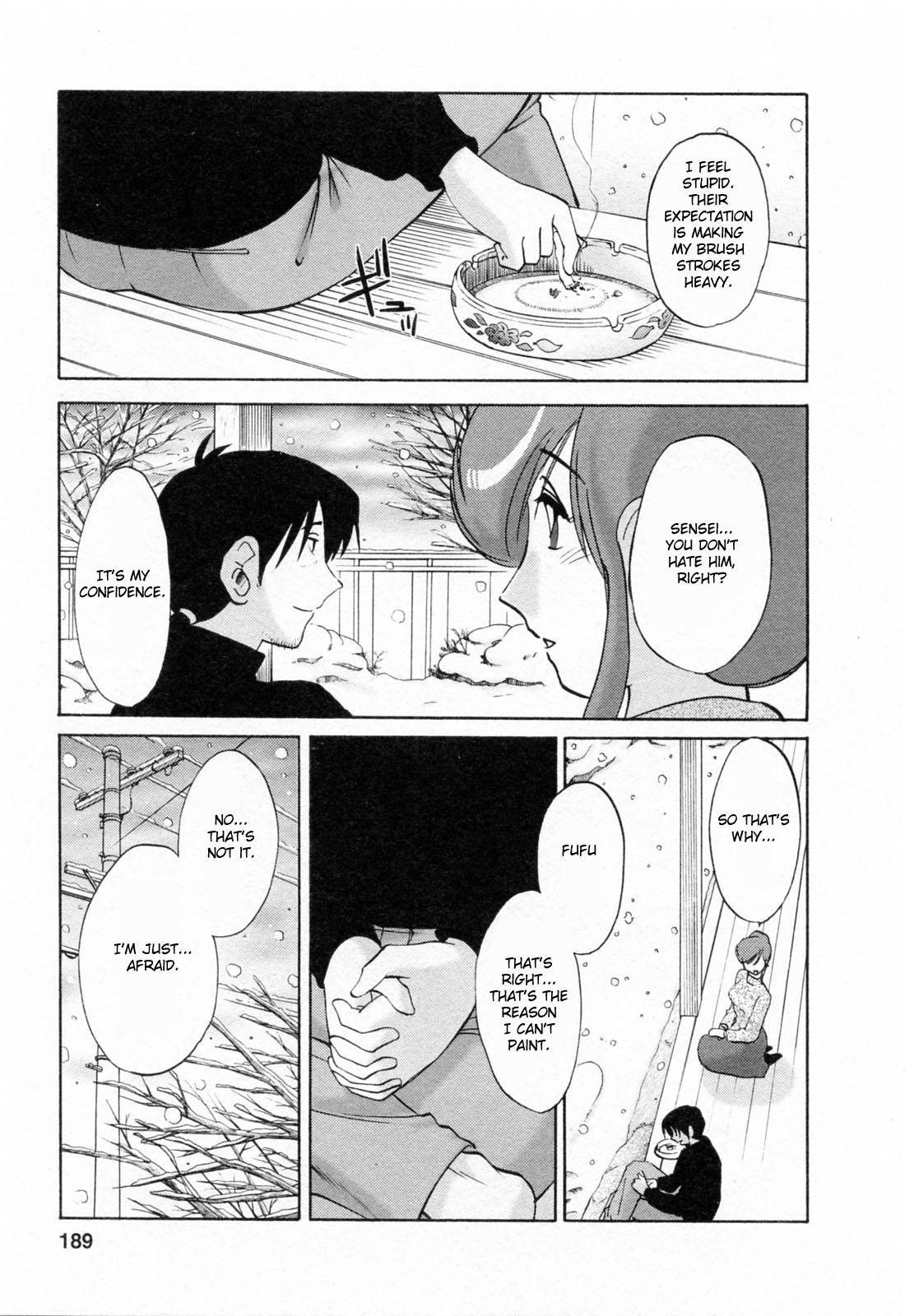 [Tsuyatsuya] Hataraku Hitozuma-san - Working Married Woman [English] [Fated Circle] 188