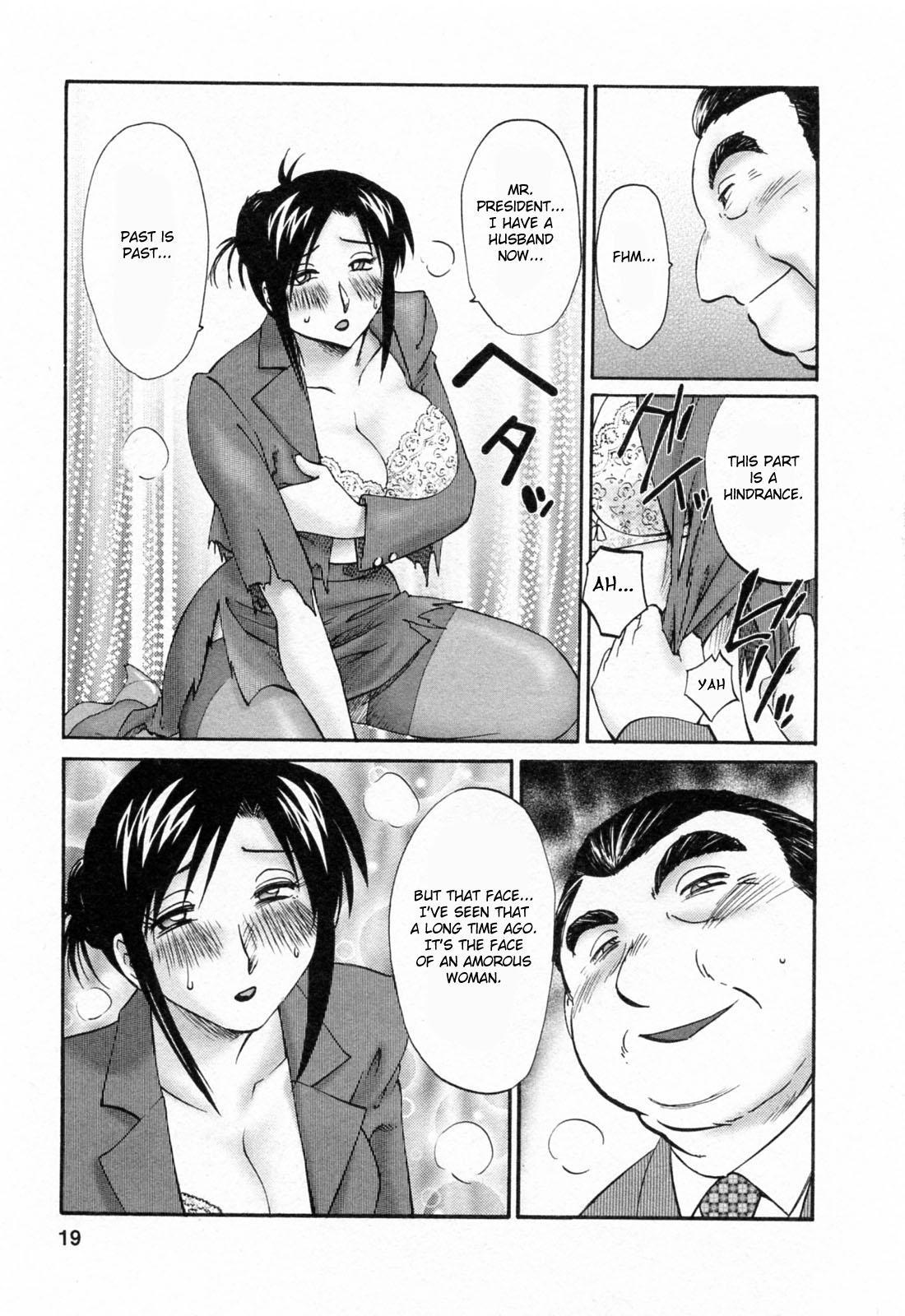 [Tsuyatsuya] Hataraku Hitozuma-san - Working Married Woman [English] [Fated Circle] 18