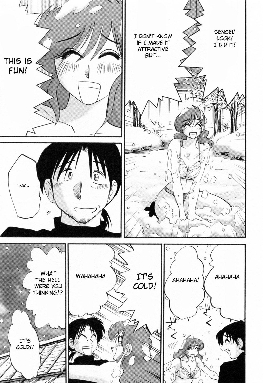 [Tsuyatsuya] Hataraku Hitozuma-san - Working Married Woman [English] [Fated Circle] 192