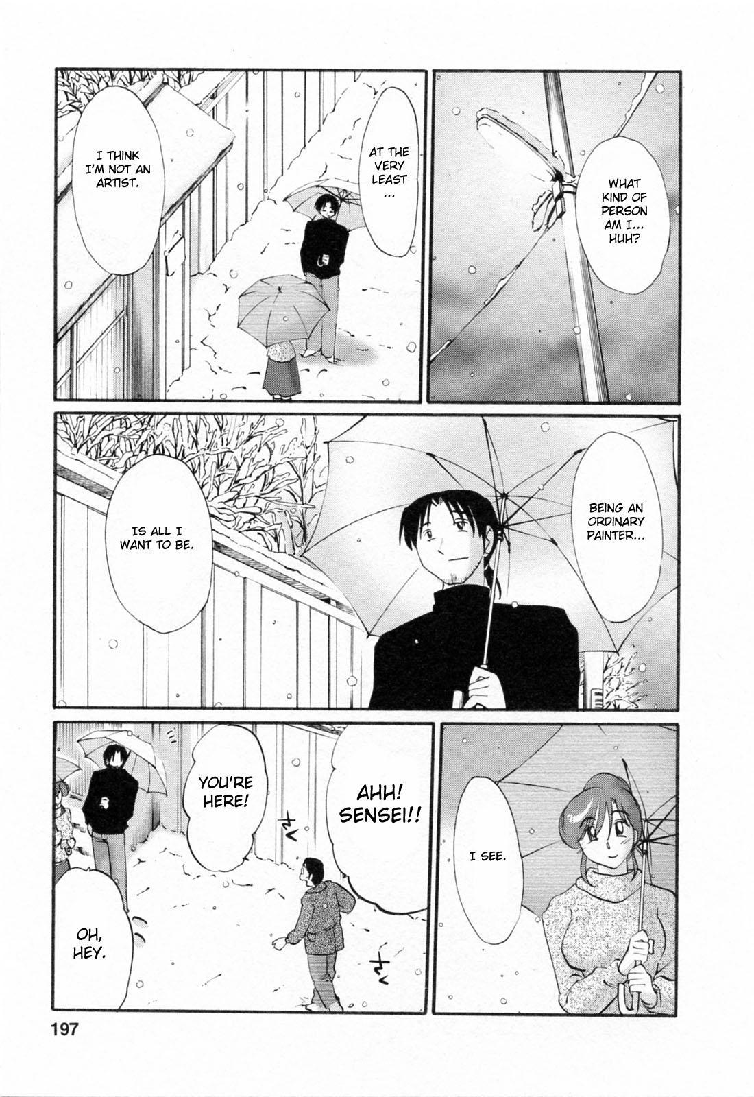 [Tsuyatsuya] Hataraku Hitozuma-san - Working Married Woman [English] [Fated Circle] 196