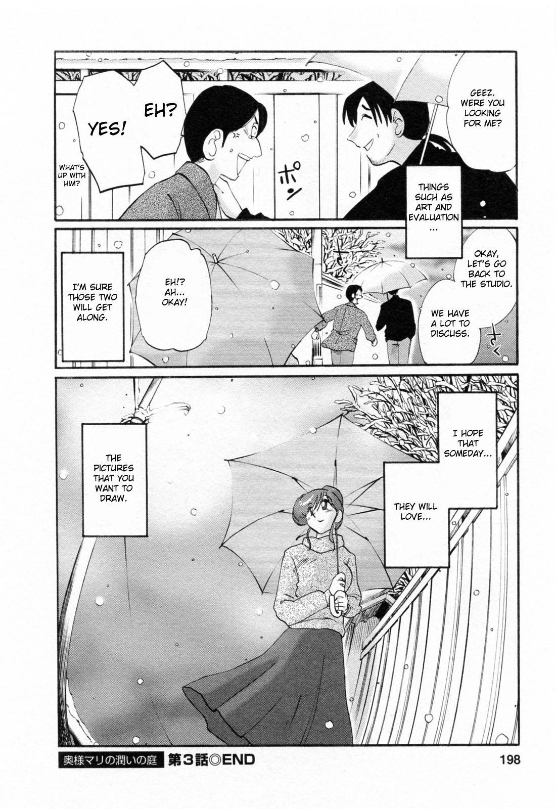 [Tsuyatsuya] Hataraku Hitozuma-san - Working Married Woman [English] [Fated Circle] 197