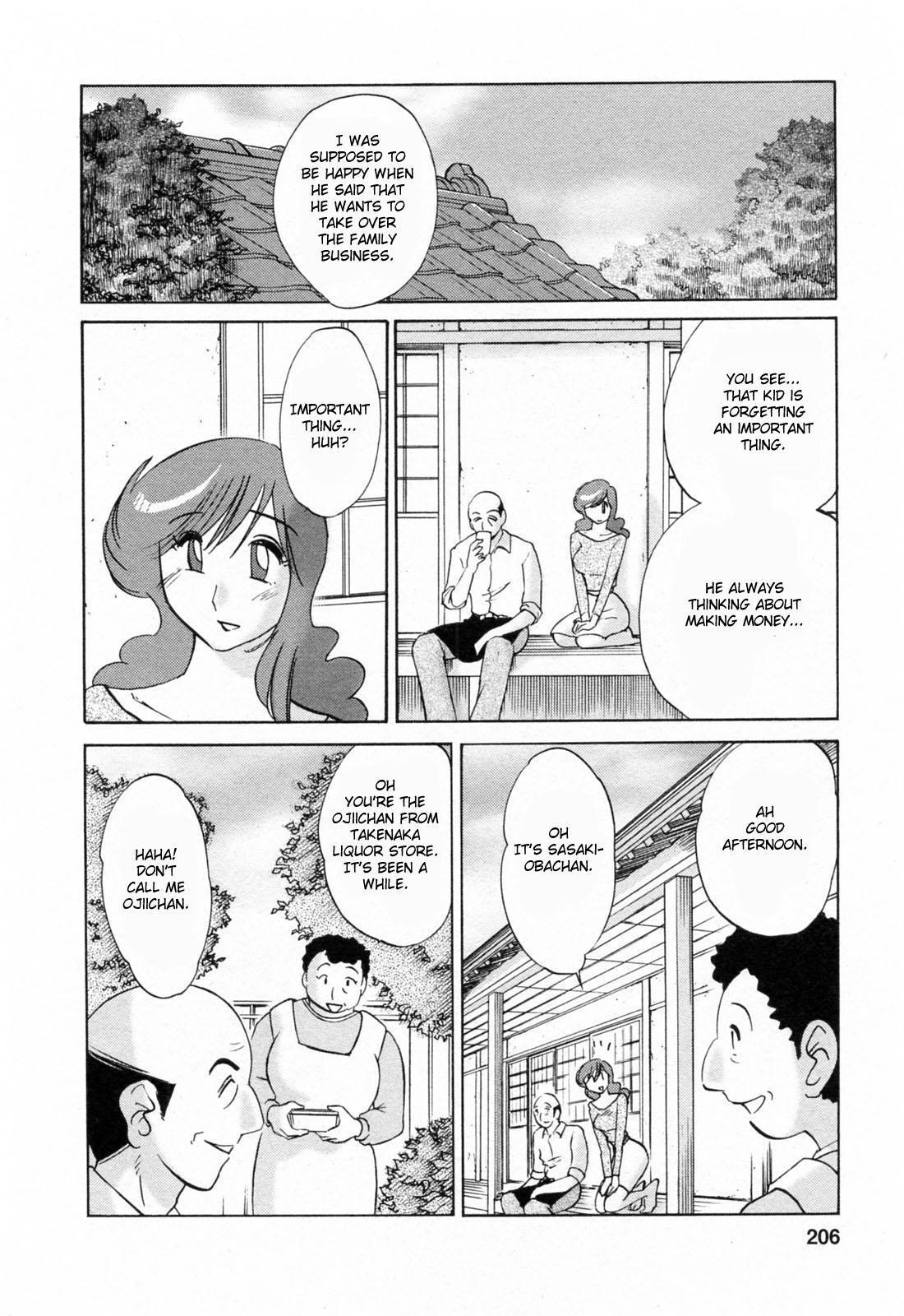 [Tsuyatsuya] Hataraku Hitozuma-san - Working Married Woman [English] [Fated Circle] 205