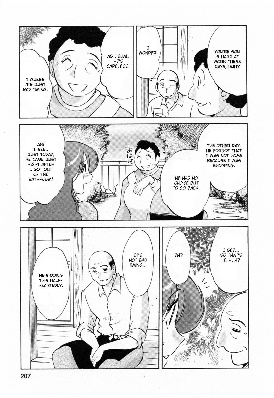 [Tsuyatsuya] Hataraku Hitozuma-san - Working Married Woman [English] [Fated Circle] 206
