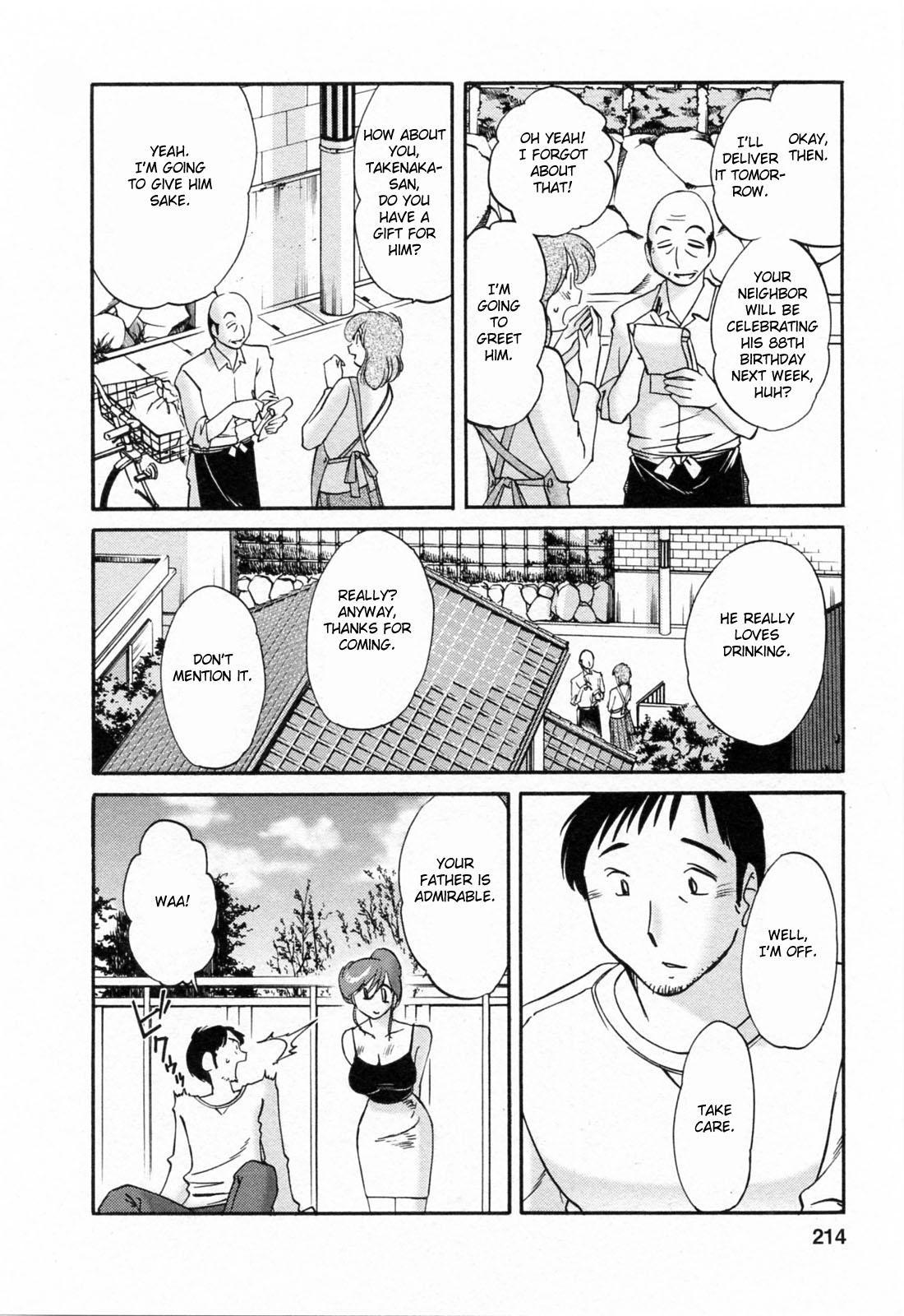 [Tsuyatsuya] Hataraku Hitozuma-san - Working Married Woman [English] [Fated Circle] 213