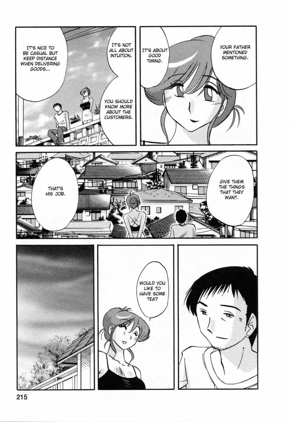 [Tsuyatsuya] Hataraku Hitozuma-san - Working Married Woman [English] [Fated Circle] 214
